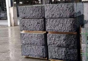 宜宾黑蘑菇石石凳